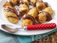 Хрупкави панирани банани с шоколад без мазнина